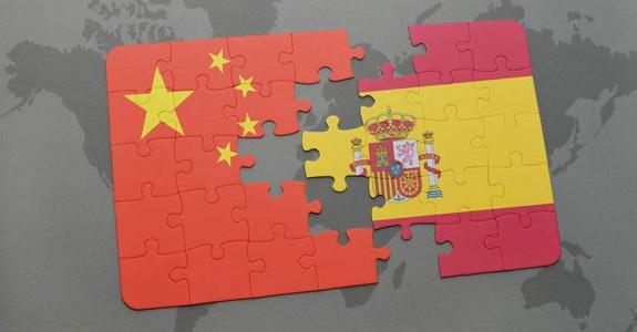 REDR te invita a asistir a la charla 'Cómo comunicarse con éxito y emprender negocios en China'