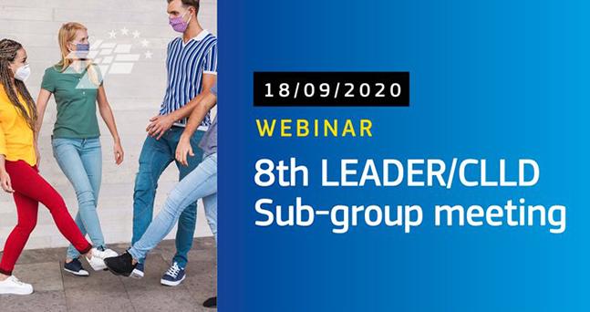 REDR participa en la 8ª reunión del Subgrupo permanente sobre LEADER/CLLD de ENRD de DG AGRI